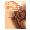 Caramel Succubus Spa Side Bun - virtual item (Wanted)